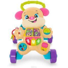 Fisher-Price Infant Toys Ходунки Сестричка Ученого Щенка
