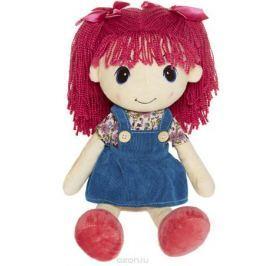 Maxitoys Мягкая кукла Стильняшка с малиновыми волосами 40 см