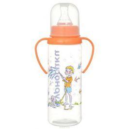 Курносики Бутылочка для кормления Дети от 6 месяцев цвет оранжевый 250 мл