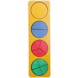 Smile Decor Обучающая игра Рамки-вкладыши Дроби цвет желтый