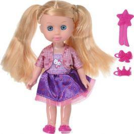 Карапуз Пупс Hello Kitty Машенька с аксессуарами цвет сиреневый фиолетовый