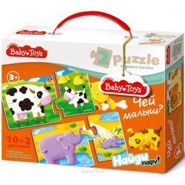 Baby Toys Пазл для малышей Чей малыш?