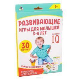 Лас Играс Игры для комплексного развития малышей 5-6 лет
