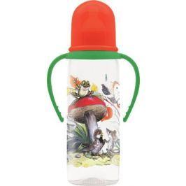Lubby Бутылочка для кормления с соской и ручками Сказки Сутеева от 0 месяцев цвет красный зеленый 250 мл