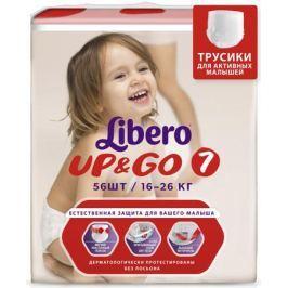 Libero Трусики-подгузники Up&Go Size 7 (16-26 кг) 56 шт