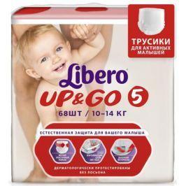 Libero Трусики-подгузники Up&Go Size 5 (10-14 кг) 68 шт