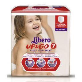 Libero Трусики-подгузники Up&Go Size 7 (16-26 кг) 12 шт
