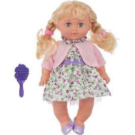Карапуз Кукла Полина озвученная цвет наряда розовый фиолетовый Куклы и аксессуары