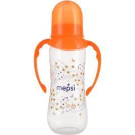 Mepsi Бутылочка для кормления с ручками цвет оранжевый от 4 месяцев 250 мл Бутылочки
