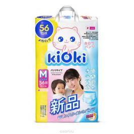 Kioki Подгузники-трусики детские M 6-11 кг 56 шт Подгузники и пеленки