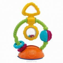 Развивающая игрушка-погремушка Chicco