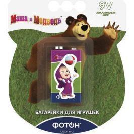 Фотон Элемент питания 6LR61 ВP1 Маша и Медведь + наклейка