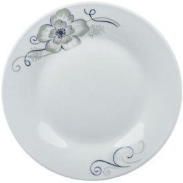 Тарелка Ningbo Royal