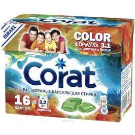 Гель для стирки Corat