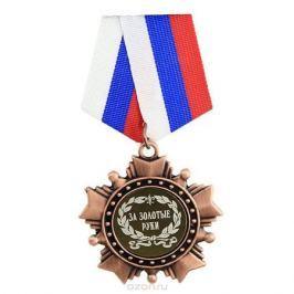 Орден сувенирный