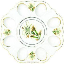Блюдо для яиц Фарфор Вербилок