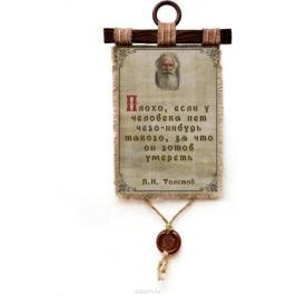 Декоративное подвесное украшение Универсальный Свиток