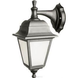 Светильник уличный Arte Lamp