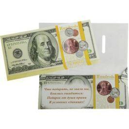 Конверт для денег Мир открыток