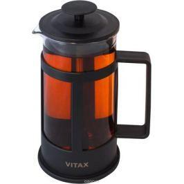 Френч-пресс Vitax