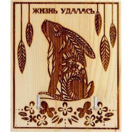 Ключница настенная Канышевы