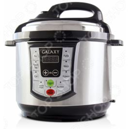 Мультиварка-скороварка Galaxy GL 2651
