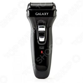 Электробритва Galaxy GL 4207