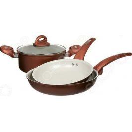 Набор кухонной посуды c внутренним керамическим покрытием Vitesse VS-2216
