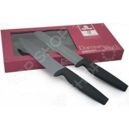 Набор керамических ножей Rondell Damian