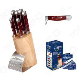 Набор ножей Haus Muller HM-2021