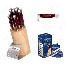 Набор ножей Haus Muller HM-2022