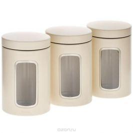 Набор контейнеров для сыпучих продуктов