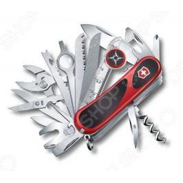 Нож перочинный Victorinox EvoGrip S54 2.5393.SC