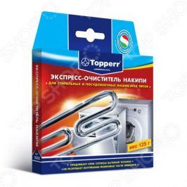 Очиститель накипи для стиральных и посудомоечных машин Topperr 3203