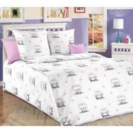 Детский комплект постельного белья ТексДизайн «Китти»