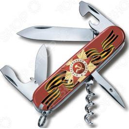 Нож перочинный Victorinox Spartan 1.3603 VDAY «День Победы»