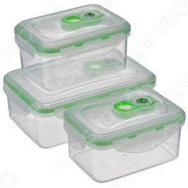 Набор контейнеров для продуктов Wellberg WB-9604