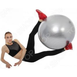 Мяч для аэробики Bradex FitBall-85