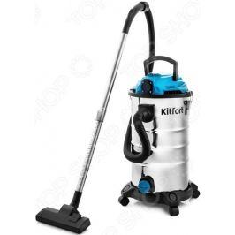Пылесос моющий KITFORT KT-550