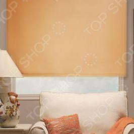 Рулонная штора Эскар однотонная. Цвет: абрикосовый