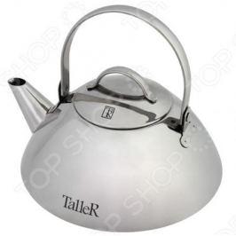 Чайник заварочный TalleR Саймон