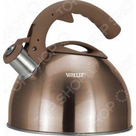 Чайник со свистком Vitesse VS-1124