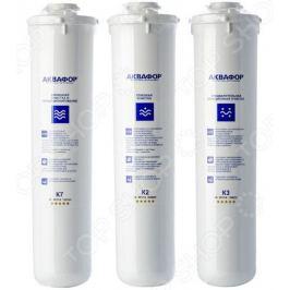 Комплект модулей сменных фильтрующих Аквафор К 1-03-02-07