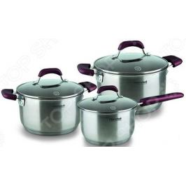 Набор посуды Rondell Bojole RDS-823