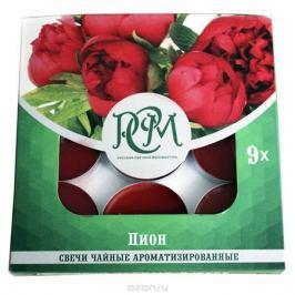 Свечи чайные Русская свечная мануфактура