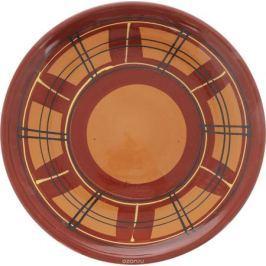 Тарелка Борисовская керамика