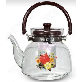 Чайник заварочный Kelli KL-3004