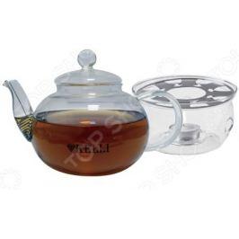 Чайник заварочный на подставке Kelli KL-3093