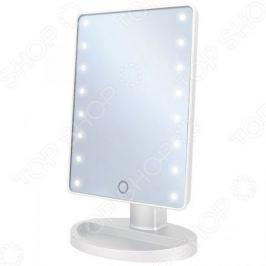 Зеркало косметическое с подсветкой Energy EN-704
