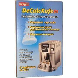 Таблетки для очистки кофемашин от накипи Bright
